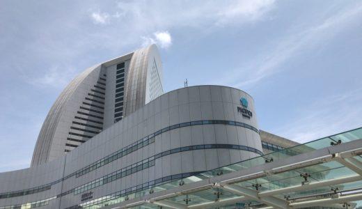 A8フェスティバル2018 in 横浜に行ってきました!