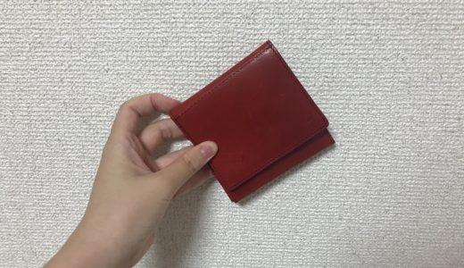 【レビュー】abrAsus(アブラサス) 薄い財布 イタリアンレザーver.「シエナ」レビュー ―ミニマリストへの道―