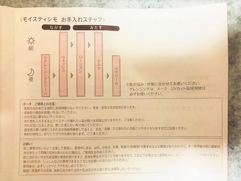f:id:yurara77:20180804232156j:plain