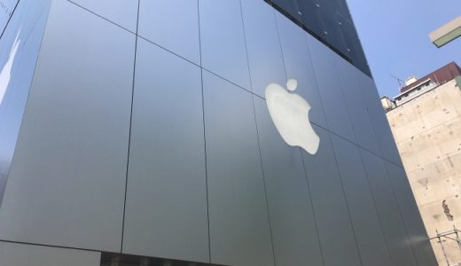 Apple Store銀座に行ってきた!やっぱりApple製品はデザインがいいよね ―Apple信者への道―