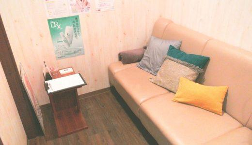 【医療脱毛】ドクター松井クリニックの無料カウンセリングに行ってみた!口コミレポ!