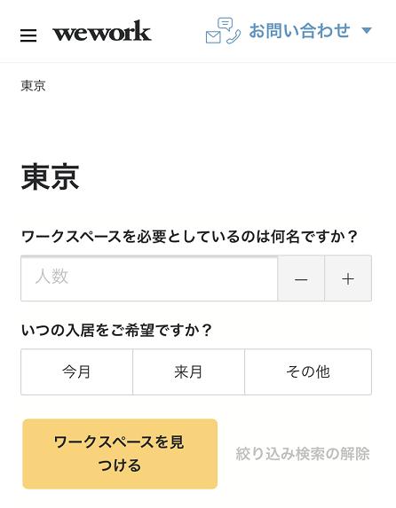 f:id:yurara77:20180906170759p:plain