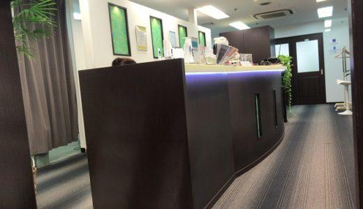 【医療脱毛】中央クリニックの無料カウンセリングに行ってみた!新宿本院口コミレポ!