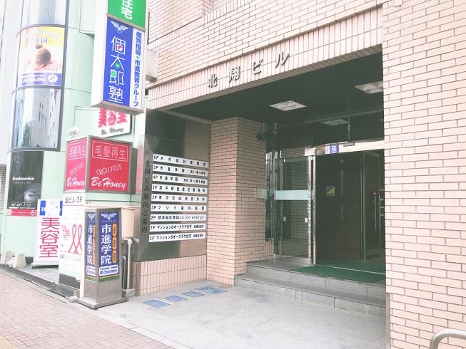 東京形成美容外科船橋医療脱毛