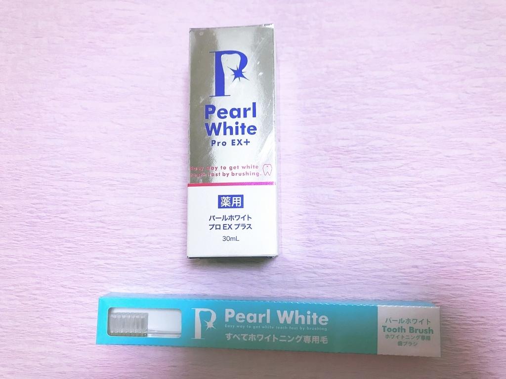 パールホワイトEXデンタルケアホワイトニング
