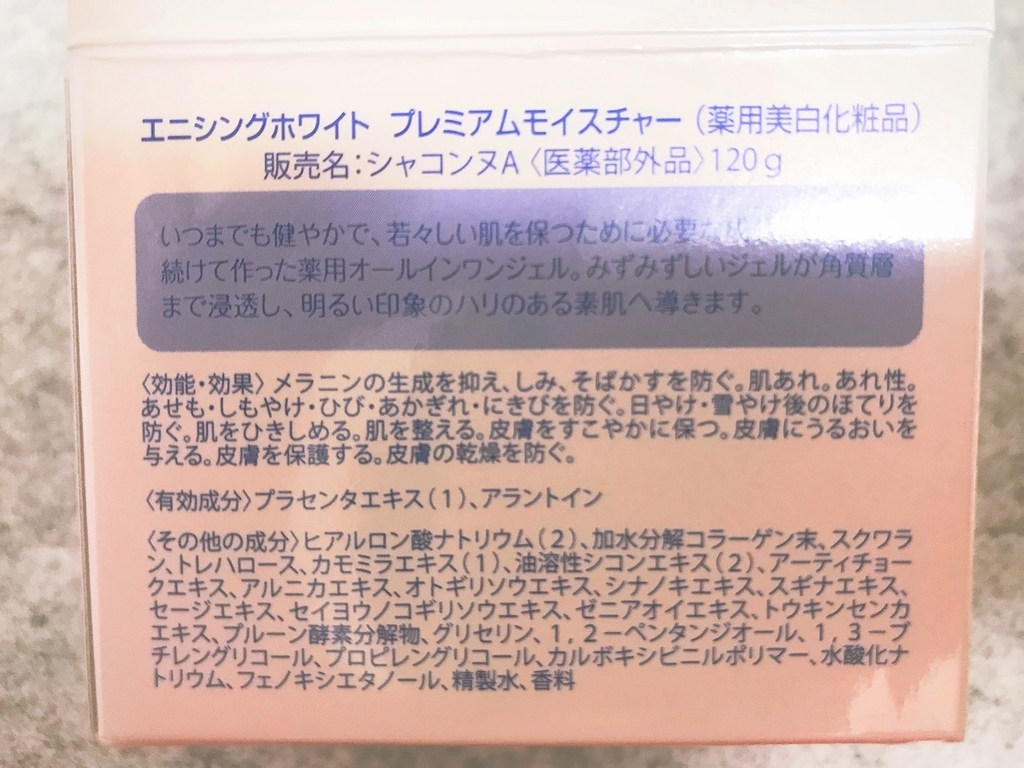 f:id:yurara77:20180921203443j:plain