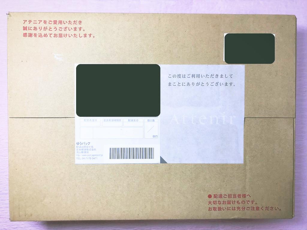 f:id:yurara77:20181007212009j:plain