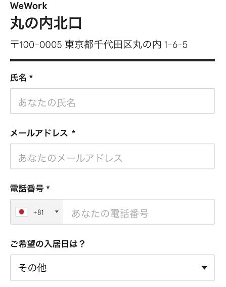 f:id:yurara77:20181025213113p:plain