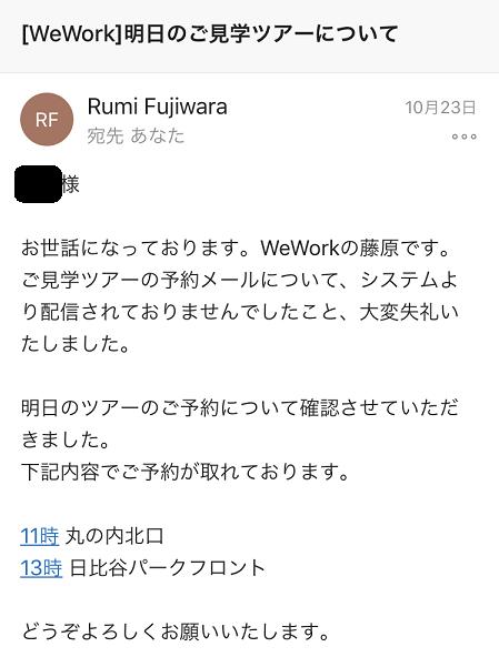 f:id:yurara77:20181025213147p:plain