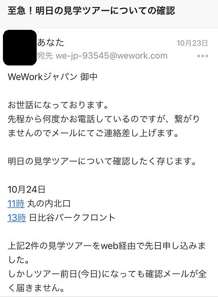 f:id:yurara77:20181025220238p:plain