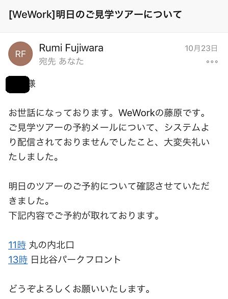 f:id:yurara77:20181025220252p:plain