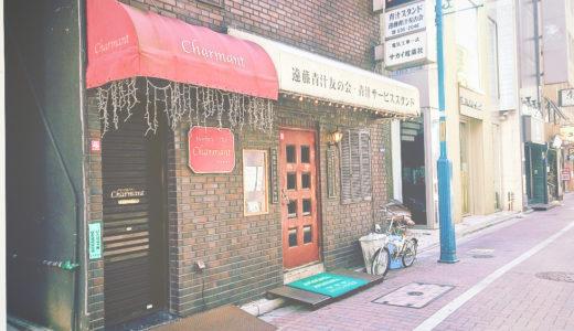 【潜入取材】銀座青汁スタンドでケール100%の濃厚青汁を飲んでみた!