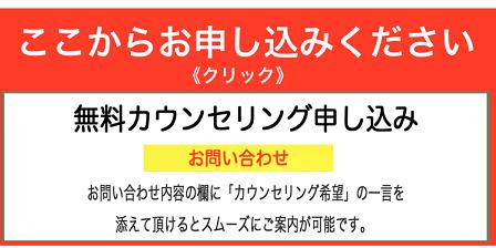 パーソナルジムノリダイエットスタジオ上野カウンセリング