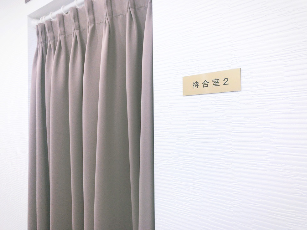 東京中央美容外科世田谷院うなじ脱毛メディオスター
