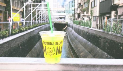 【潜入取材】渋谷ストリームで金沢生まれのレモネード by レモニカを飲んでみた!