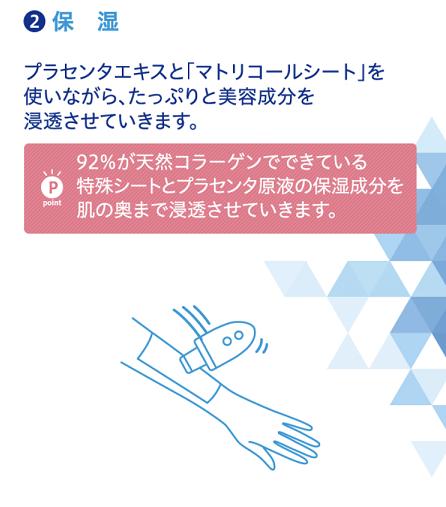 ミュゼプラチナム美肌トリートメント渋谷脱毛体験談