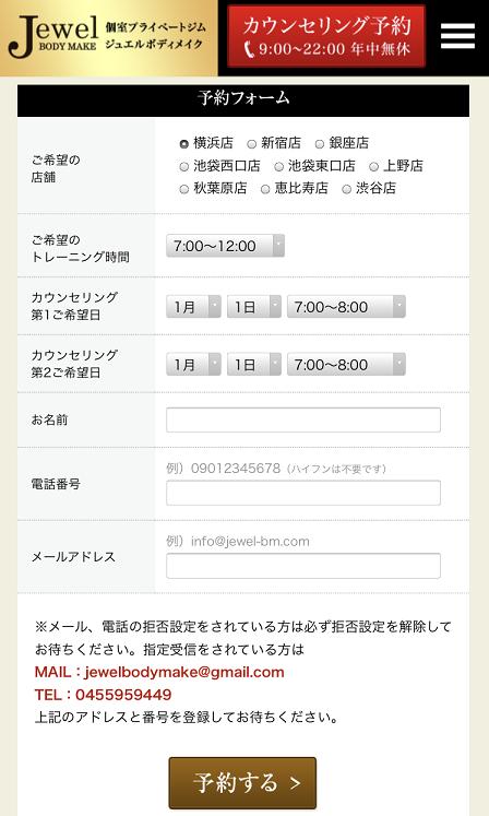f:id:yurara77:20181115202639p:plain