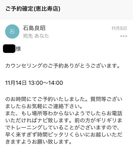 f:id:yurara77:20181115202656p:plain
