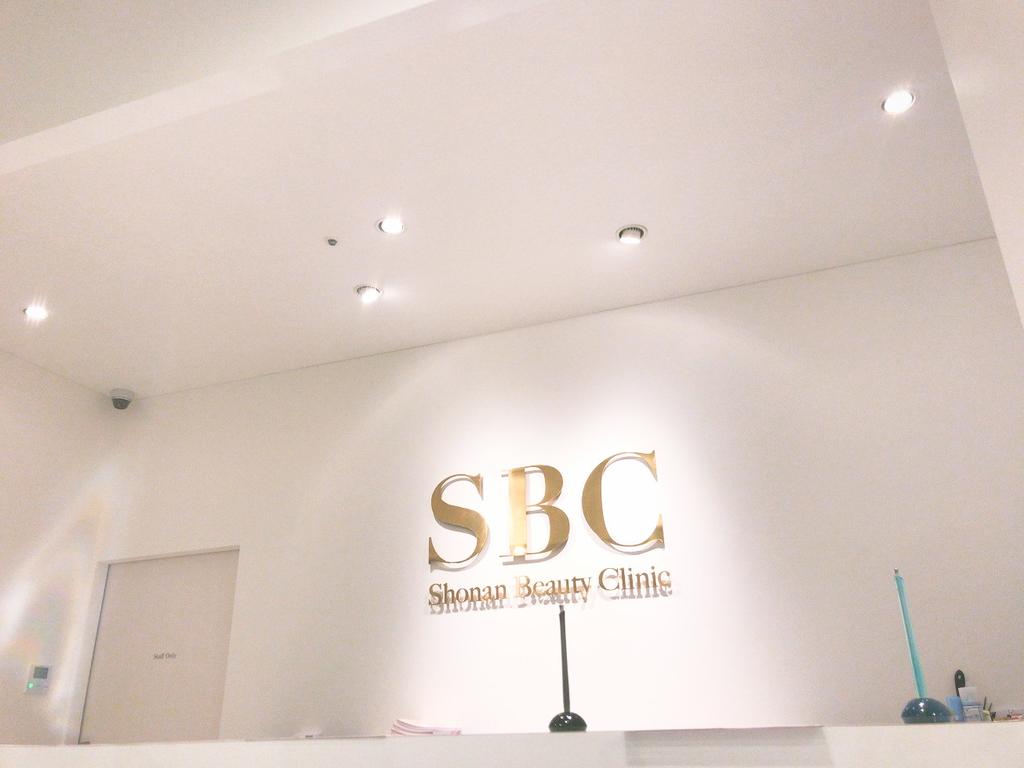 SBC湘南美容クリニック顔脱毛美肌効果