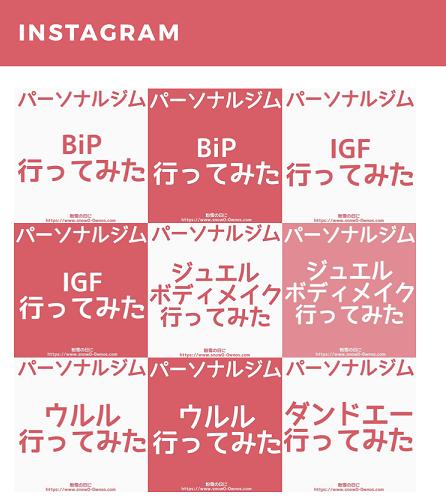 f:id:yurara77:20181201230130p:plain