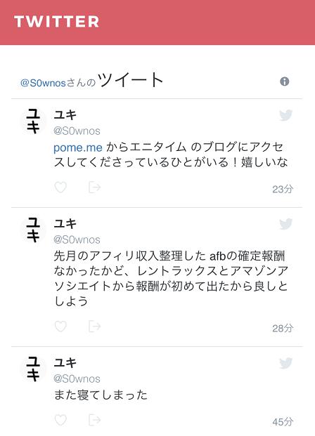 f:id:yurara77:20181201230701p:plain