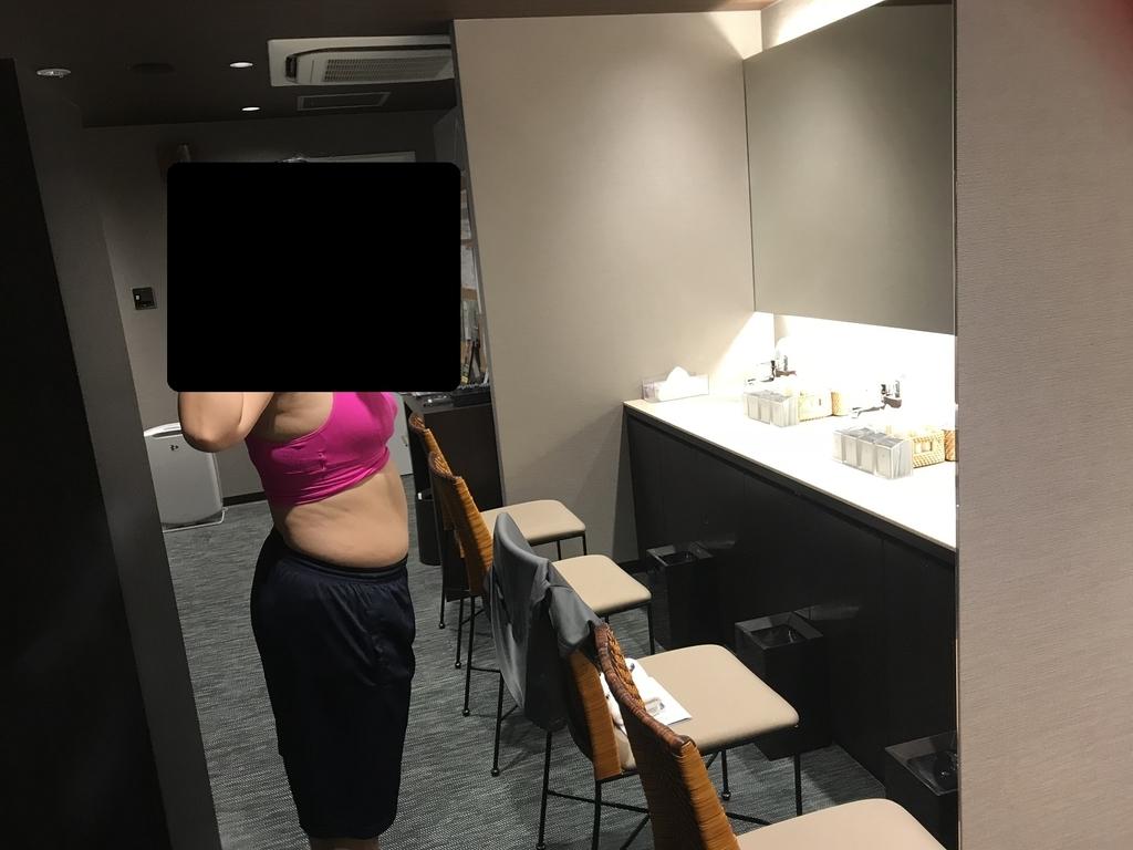 ライザップ自由が丘店ダイエットアラサー女子