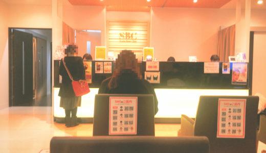 【ワキ脱毛体験談】湘南美容クリニックのジェントルレーズは効果あるって本当?新宿南口院口コミレポ!