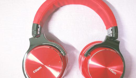 【レビュー】カフェ集中するためにヘッドフォンを買ってみた