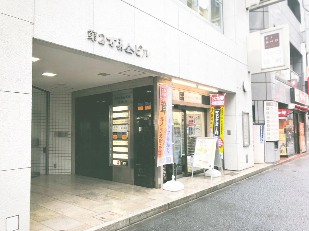 f:id:yurara77:20190208195202j:plain
