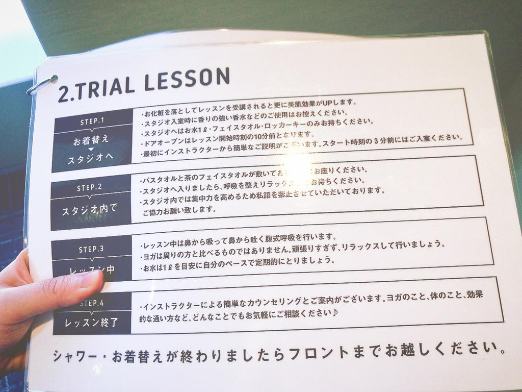 ロイブプラス銀座ヨガ体験レッスン口コミ