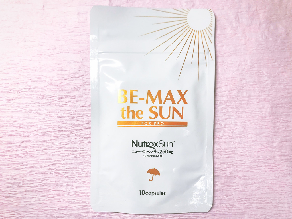 飲む日焼け止めBE-MAX the SUN(ビーマックス ザ・サン)美白効果なし口コミレビュー