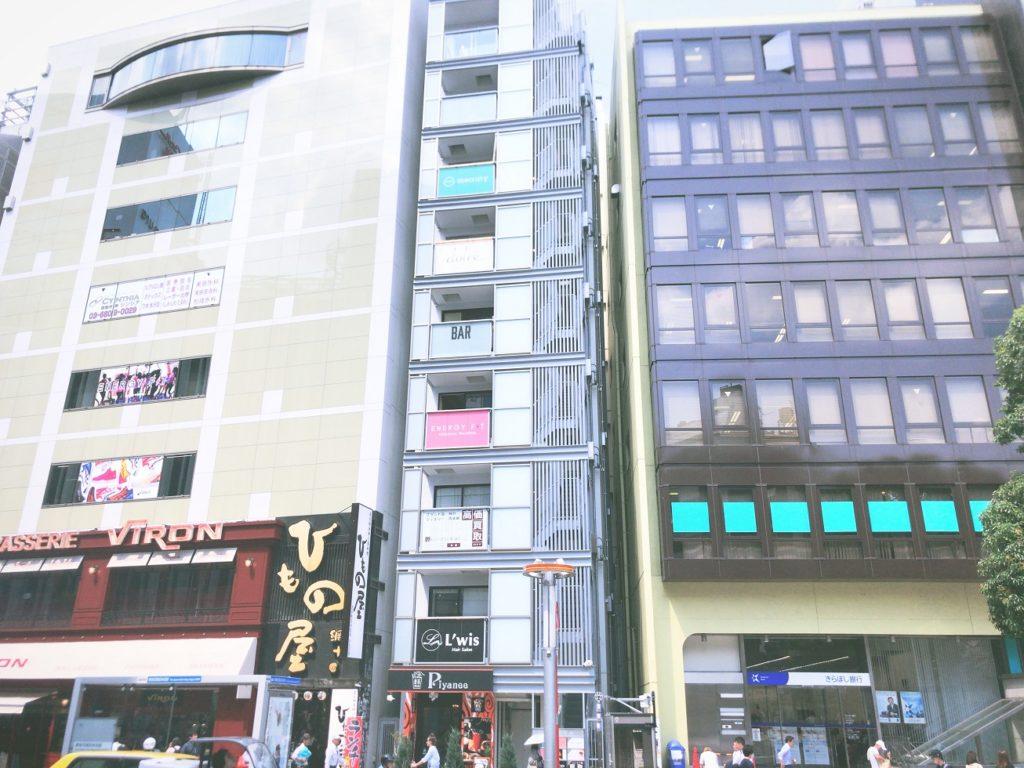 セルフエステミューティー渋谷店