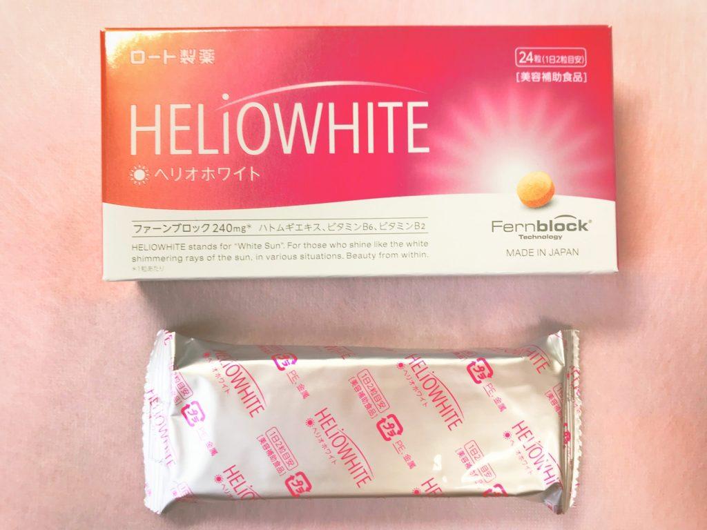 ヘリオホワイト