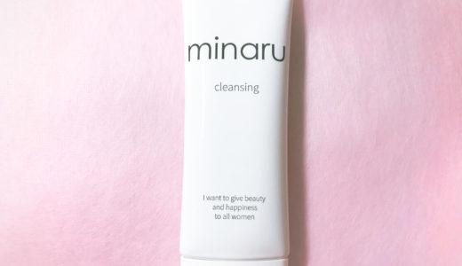 【レビュー&成分解析】ミナルクレンジングは敏感肌に優しい?アラサー女子口コミレポ!【PR】
