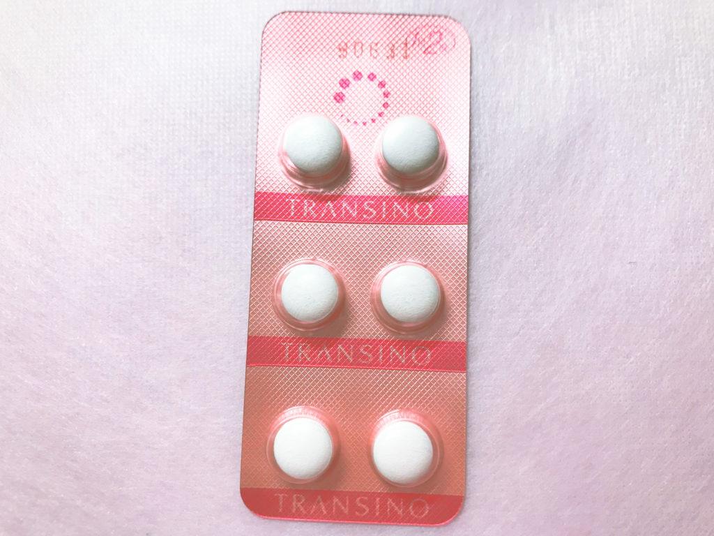 美白医薬品レビュートランシーノⅡ肝斑効果粗さ女子口コミレポ