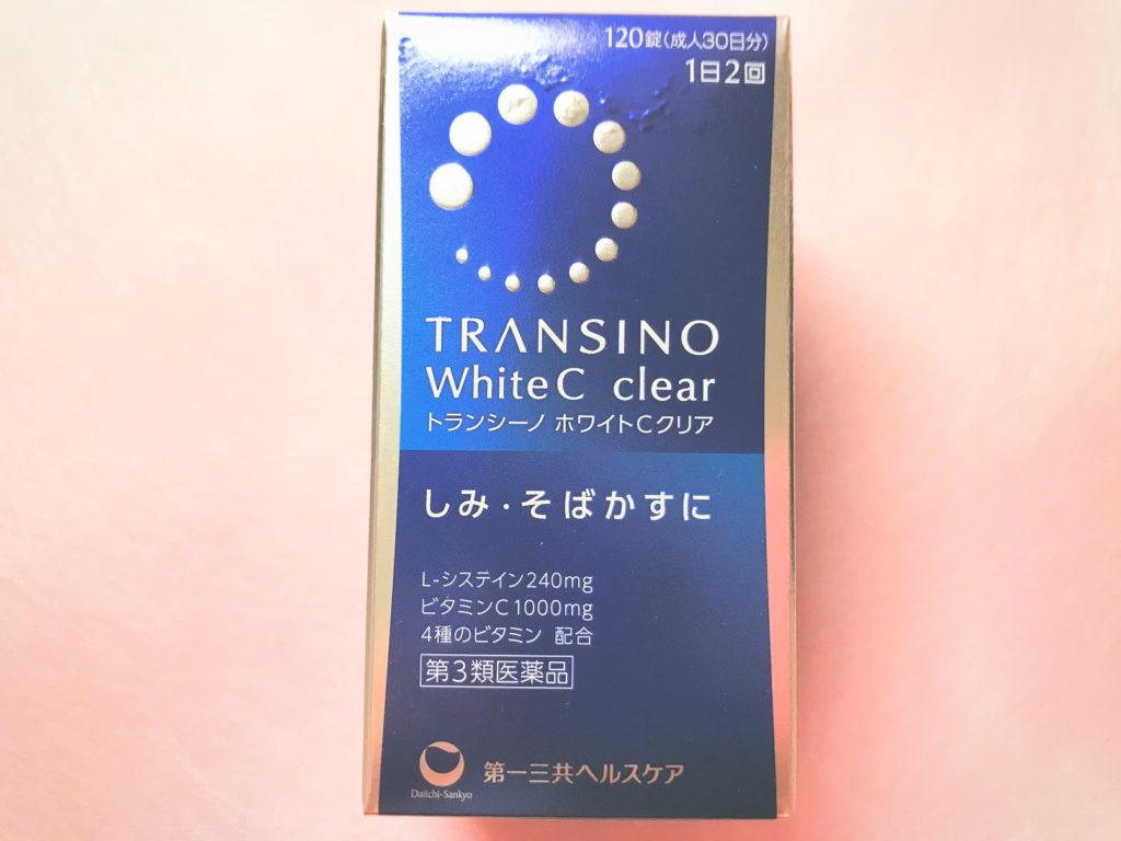 美白医薬品レビュートランシーノ ホワイトCクリアシミ効果粗さ女子口コミレポ
