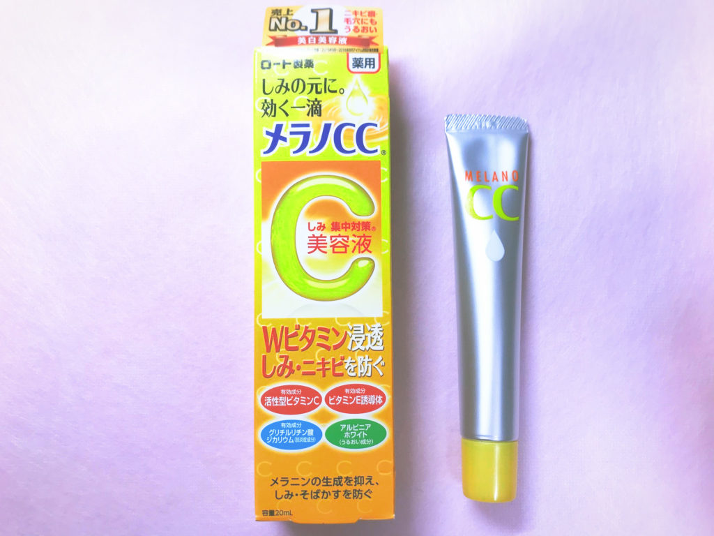 美白美容液レビューメラノCC しみ集中対策美容液口コミレポ
