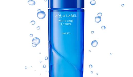 アクアレーベル化粧水(青)のみずみずしいしっとりタイプVSコクがあるしっとりタイプ☆敏感肌の30代女子はどっちを使うべきか語る