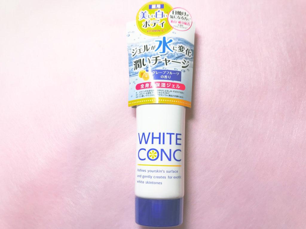 レビュー成分解析ホワイトコンクウォータリークリーム美白効果口コミ