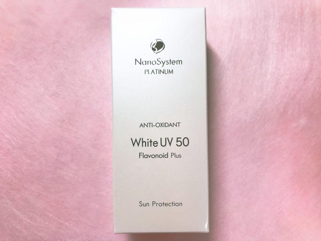 成分解析ナノシステムホワイトUV50口コミ美白紫外線吸収剤紫外線散乱剤美白
