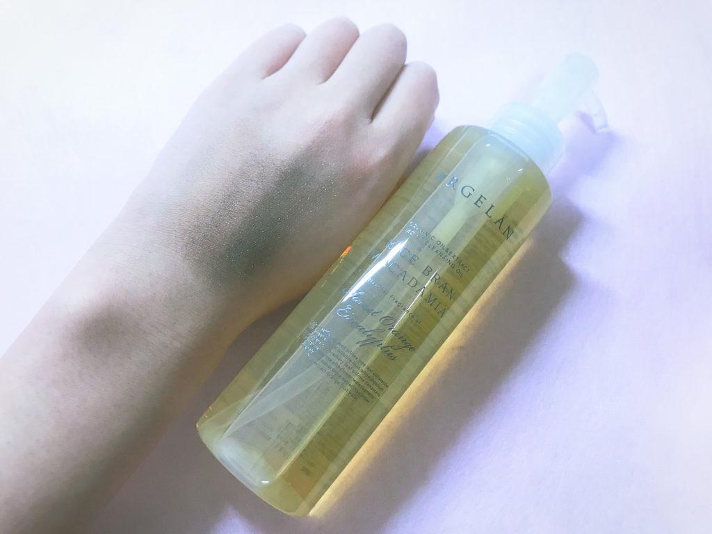 レビュー成分解析アルジェランモイストクレンジングオイル美白効果敏感肌アラサー女子口コミレポ
