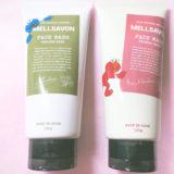 メルサボンフェイスウォッシュ比較グラースデイズフローラルハーブ乾燥性敏感肌アラサー女子どっち